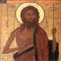 Acatistul Sfantului Ioan Botezatorul